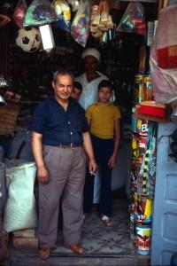 Morocco Sefrou Miloud Soussi