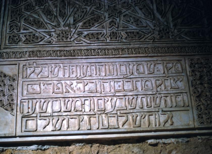 spain toledo transito inscription-1